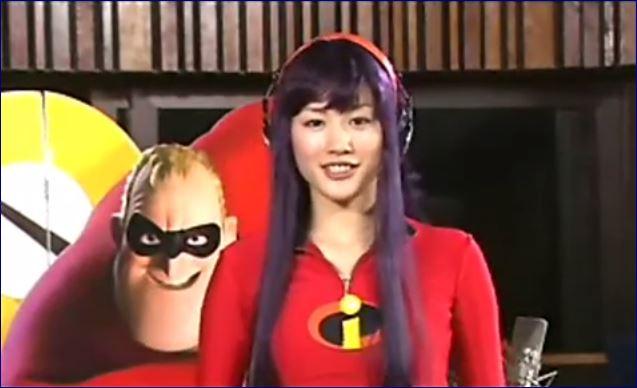 Drama-MAX-Haruka-Ayase-Incredibles