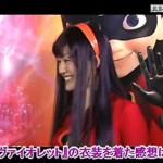 Haruka Ayase – Mr. Incredible (TV Spot)