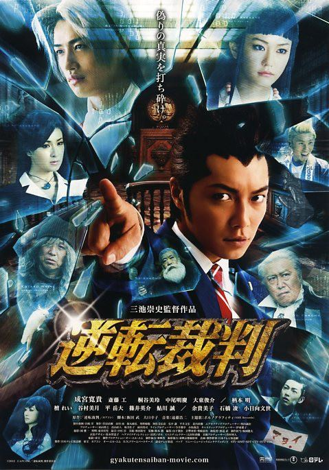 Drama-MAX-Ace-Attorney-movie-review-A