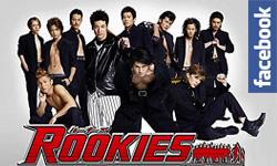 Rookies Facebook
