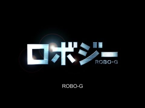 Robo-G International Trailer