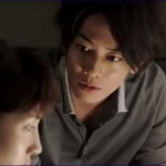 Haruka Ayase and Takeru Sato – REAL (trailer)