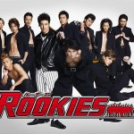 Rookies – Episode 1 (Review)
