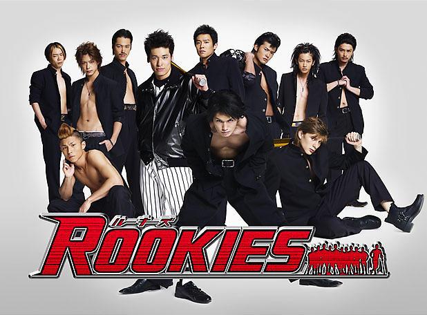 Drama-MAX-ROOKIES-SeriesA