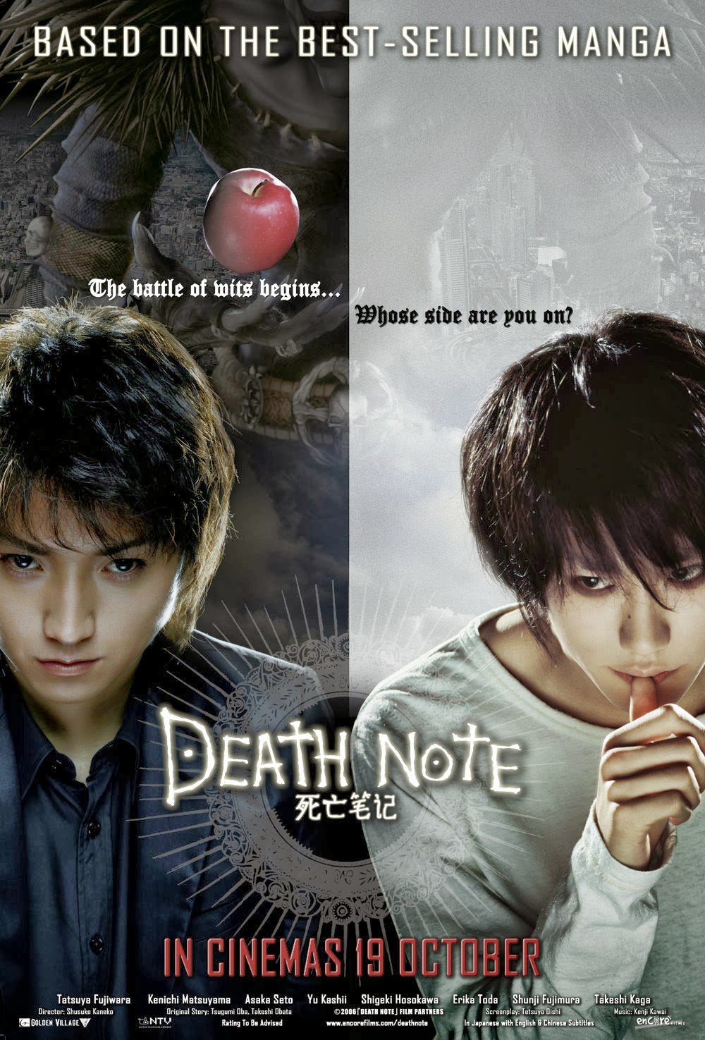 Drama-MAX-Death-Note-Movie-poster