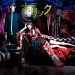 Drama-MAX-xxxHOLiC-reviewA