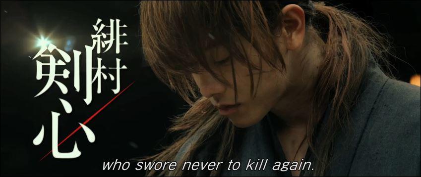 Drama-MAX-Rurouni-Kenshin-Kyoto-inferno-trailer