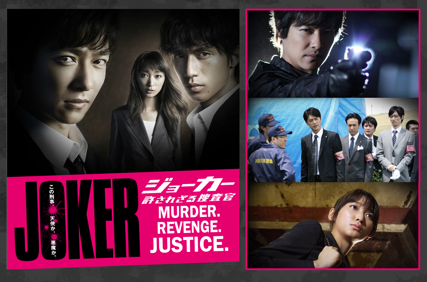 Drama-MAX-JOKER-series-reviewA