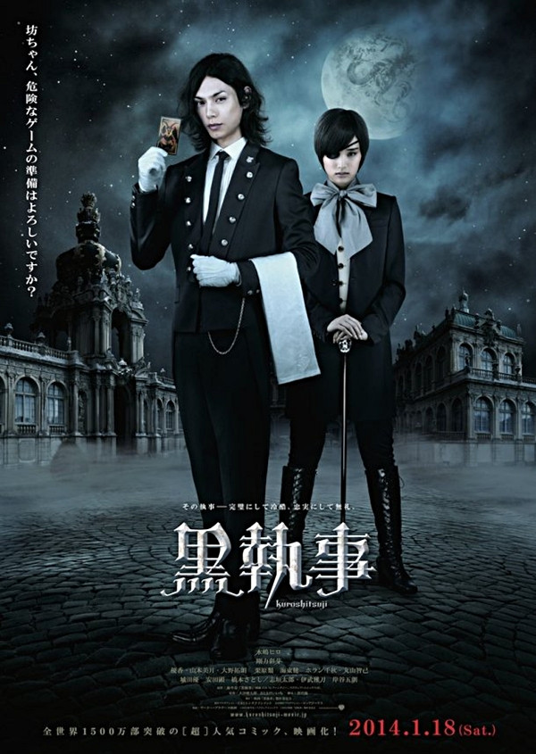 Drama-MAX-Black-Butler-reviewA