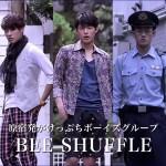 Drama-MAX-Harajuku-Denier-Bee-Shuffle-preview