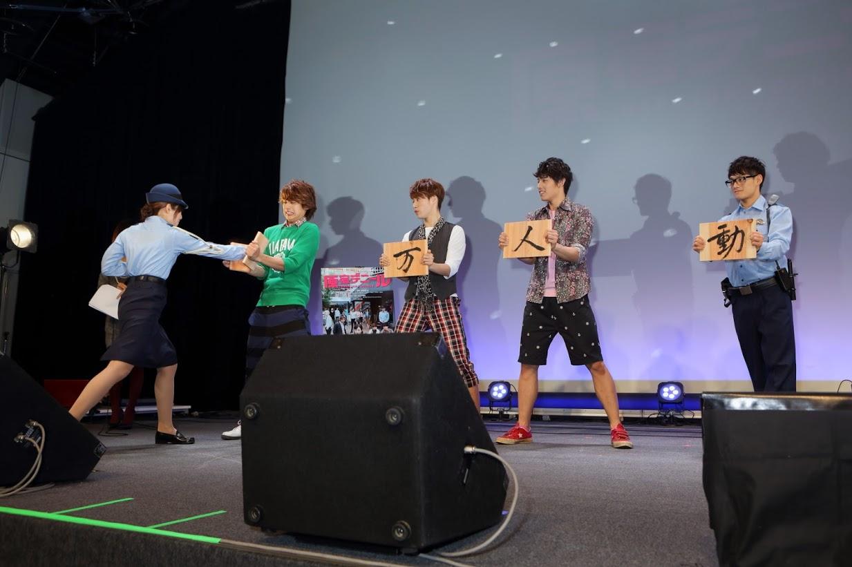 Drama-MAX-Harajuku-Denier-Rina-Takeda-demo-1