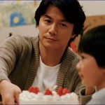 Like Father, Like Son (Soshite Chichi ni Naru) (Film Review)