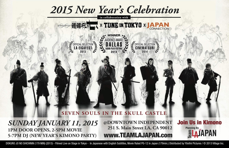 Drama-MAX-Seven-Souls-in-Skull-Castle-Team-LA-2015