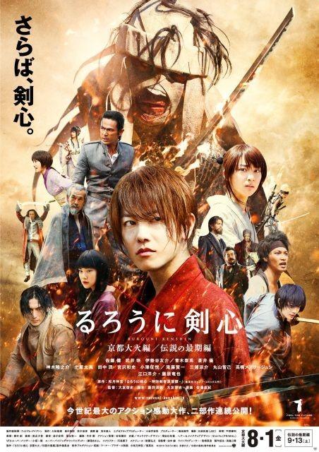 Drama-MAX-Rurouni-Kenshin-Kyoto-Inferno-reviewA