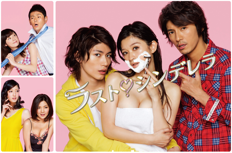 Drama-MAX-Last-Cinderella-Main-1500