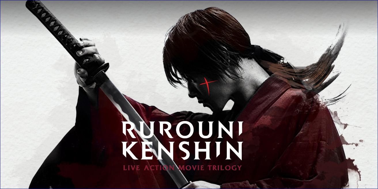 Drama-MAX-Rurouni-Kenshin-Funimation-US-Release-promo-1