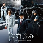 Death Note – Light up the NEW world (trailer)