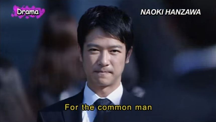 Drama-MAX-Hanzawa-Naoki-trailer-TBS-English-1