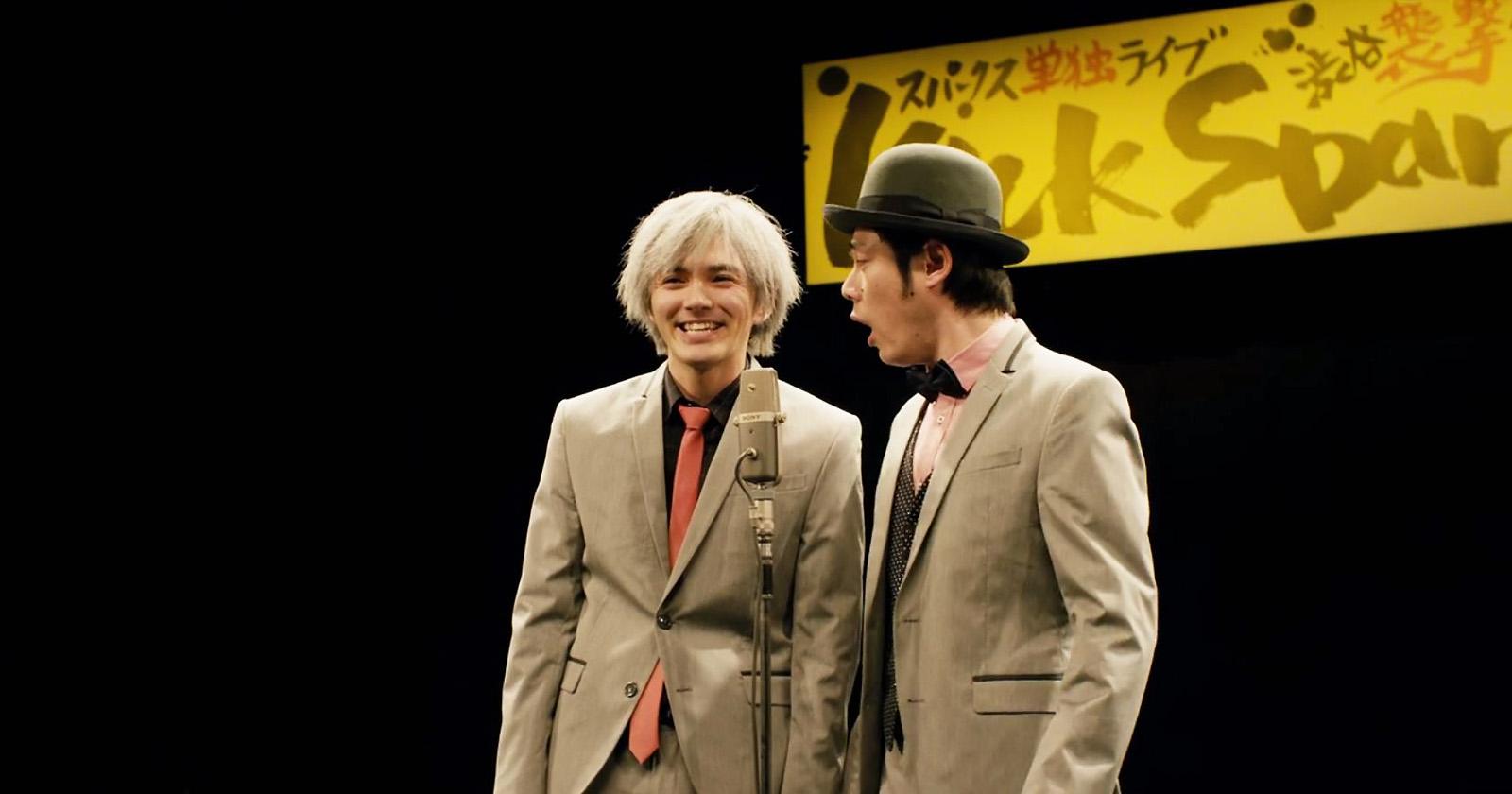 Drama-MAX-Hibana-Spark-Review-15A