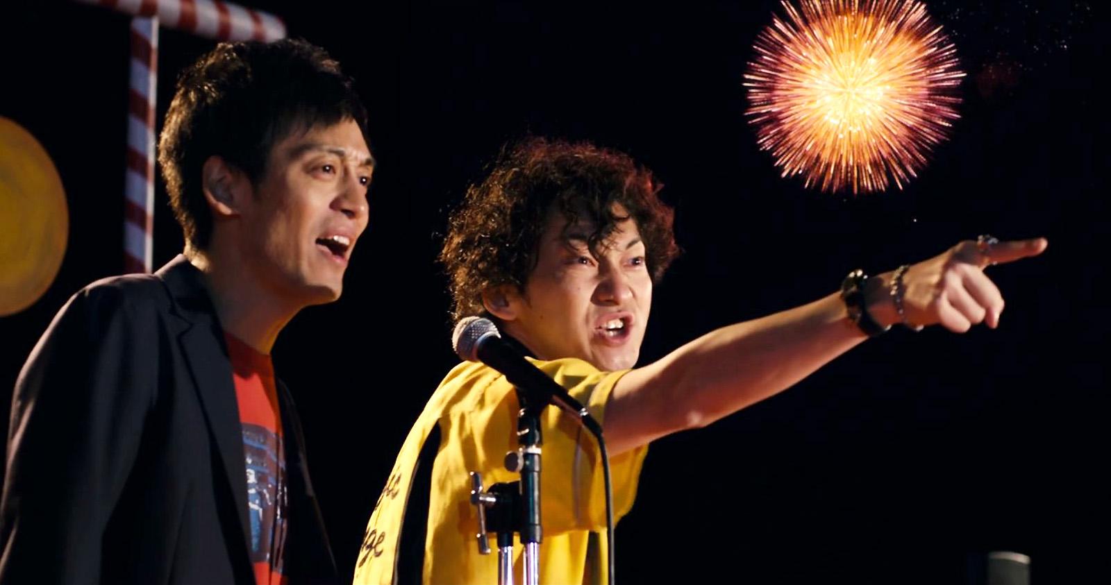 Drama-MAX-Hibana-Spark-Review-3A