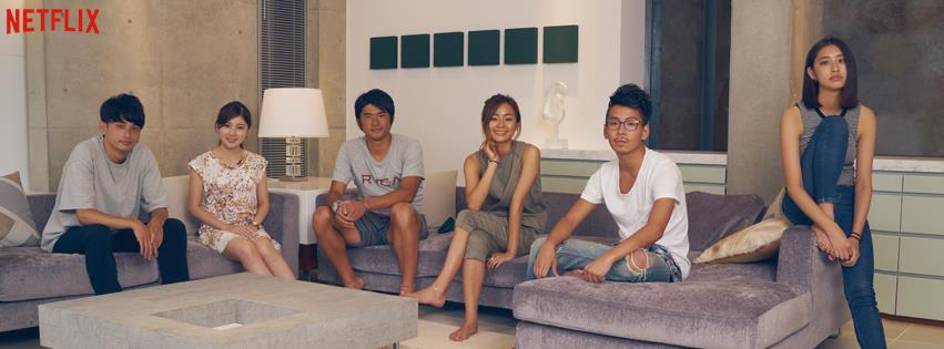 Drama-MAX-Terrace-House-Boys-Girls-City-Pt1-02