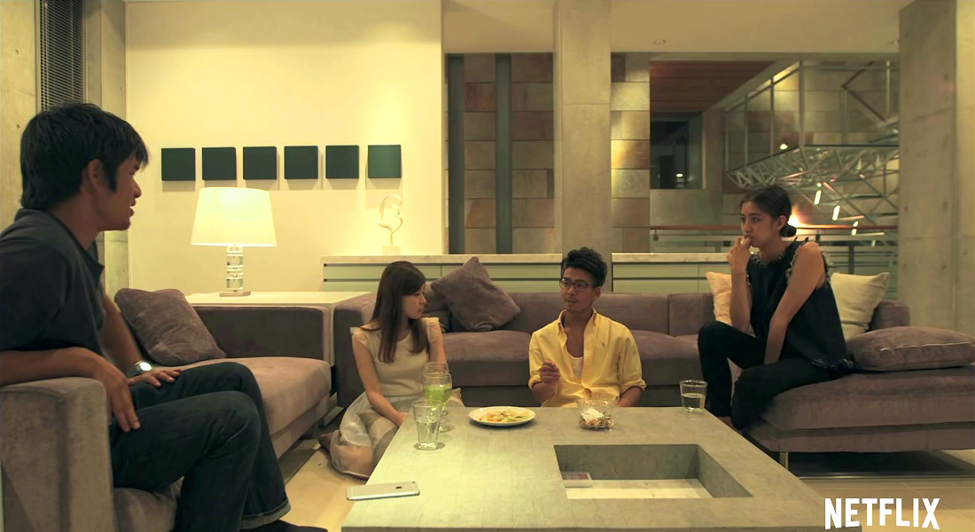 Terrace house season 1 series review drama max for Terrace house boys and girls in the city
