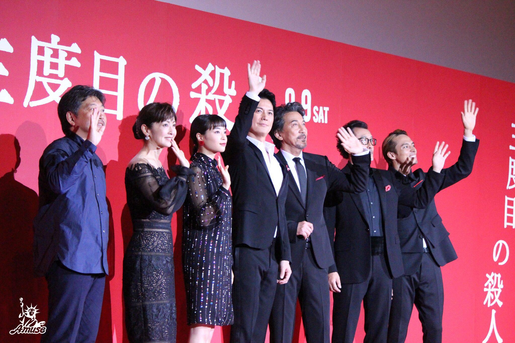 Drama-MAX-Sandome-no-Satsujin-Third-Murder-Venice-Festival-2