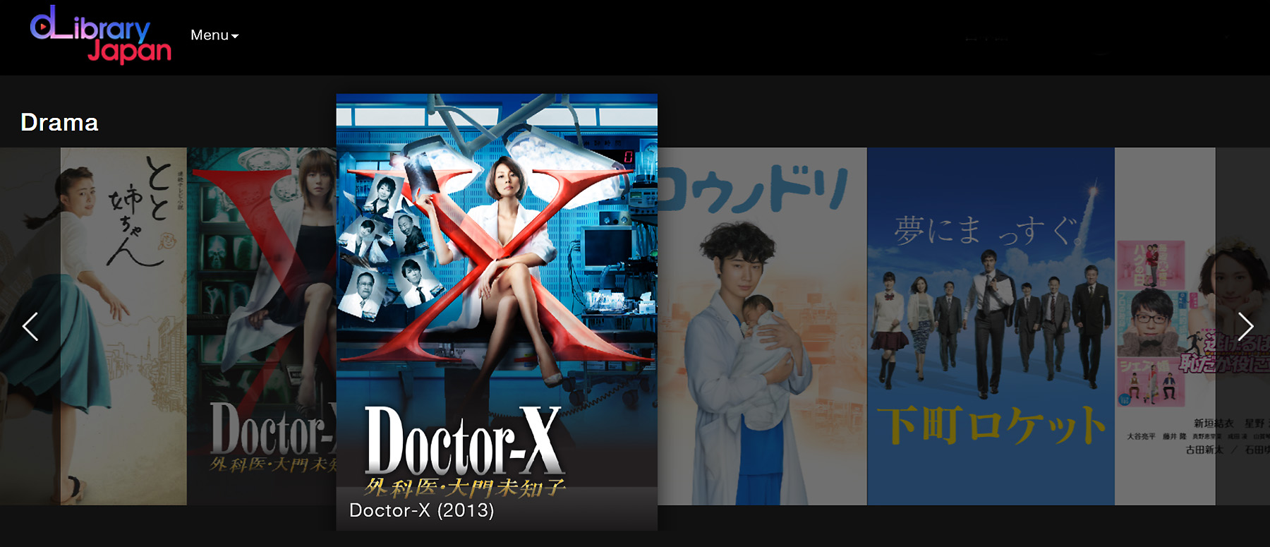 Drama-MAX-dLibrary-Japan-intro-2018-1