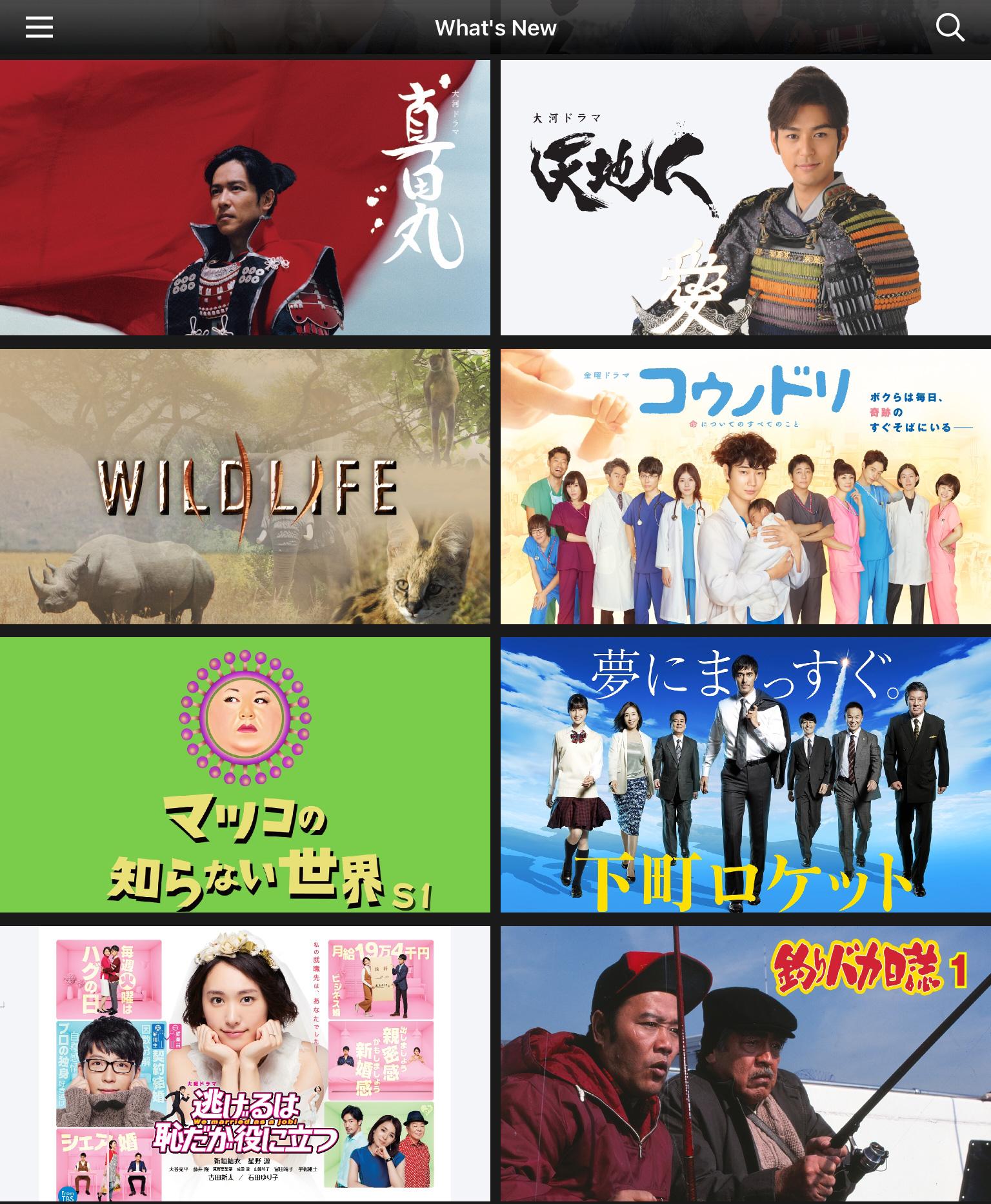 Drama-MAX-dLibrary-Japan-intro-2018-2
