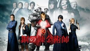 Japanese Movies – Drama-MAX
