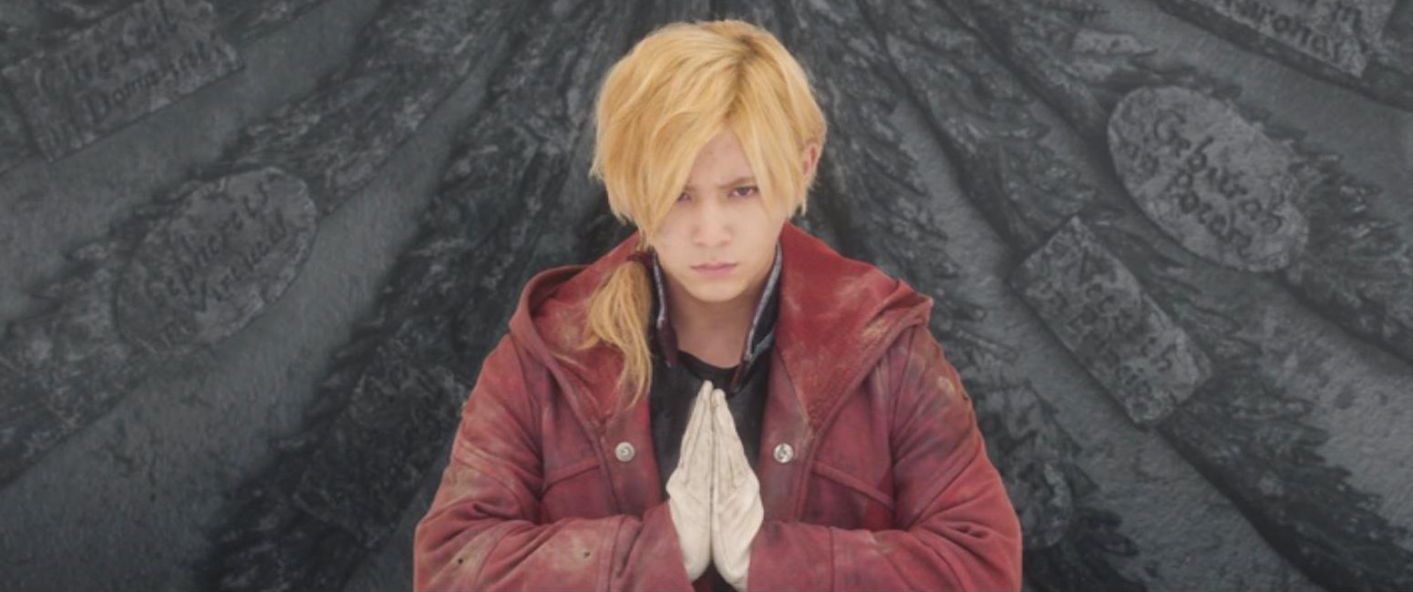 Drama-MAX-Fullmetal-Alchemist-Netflix-review-6