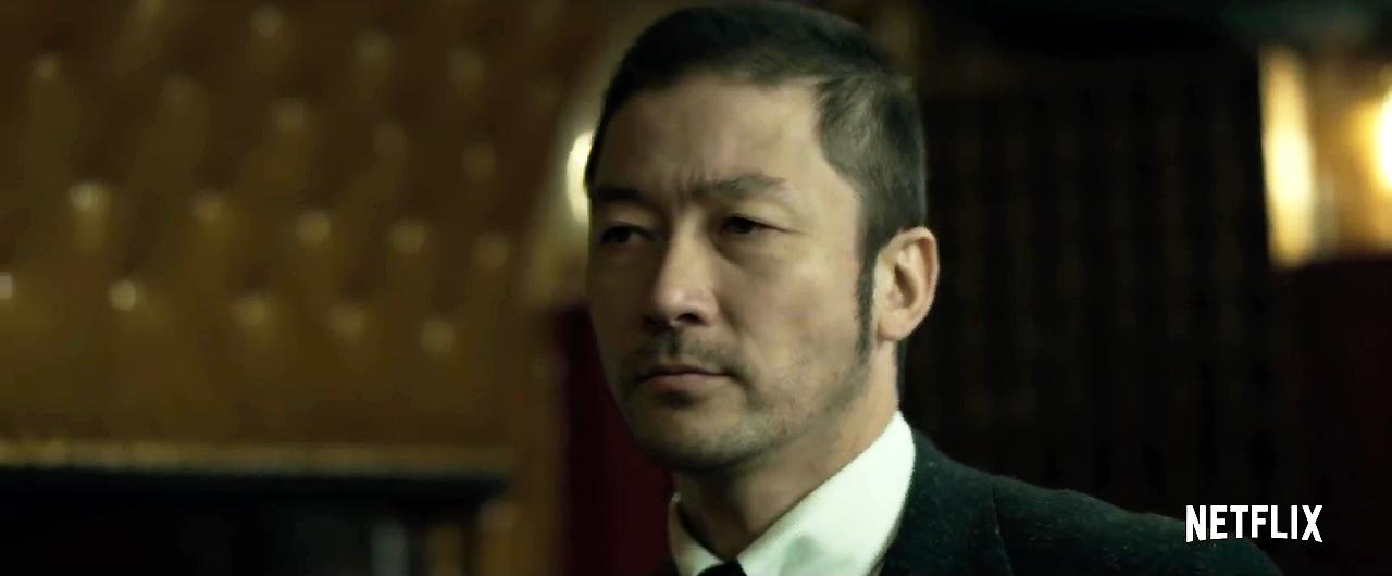 Drama-MAX-The-Outsider-Netflix-Tadanobu-Asano-promo1